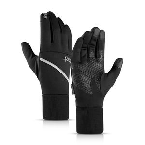 Winter Cycling Gloves Men Outdoor Sports Warm plus Velvet Touch Screen Skiing Anti-slip Waterproof Night Reflective Pocket