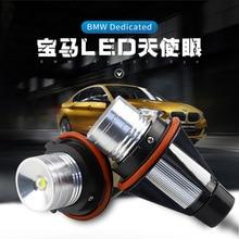 2Pcs Error Free LED Angel Eyes Marker Lights Bulbs For BMW E39 E53 E60 E61 E63 E64 E65 E66 E87 525i 530i xi 545i M5