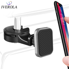 Univerola Magnetic Car Phone Holder Universal Back Seat Headrest 360 Degree Rotation For iPhone/ xiaomi