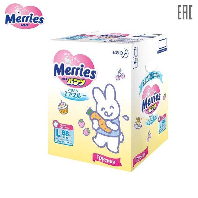 Трусики-подгузники Merries L (9-14 кг) 88 шт.