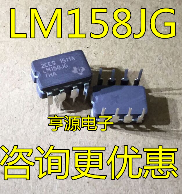10PCS LM158J LM158JG CDIP-8