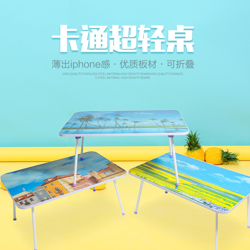 Hot Sales Cartoon Bed Laptop Table Extra-large No. Students Dormitory For Folding Lazy Learning Book Table