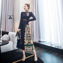 Элегантное трикотажное Плиссированное Платье миди zawfl в стиле