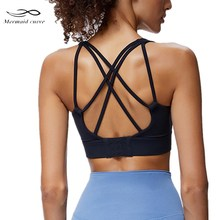 Mermaid Curve Adjustable Back Buckle Women Sports Bra Sexy U Collar Running Yoga Bra High Strength Shockproof Gym Fitness Bra