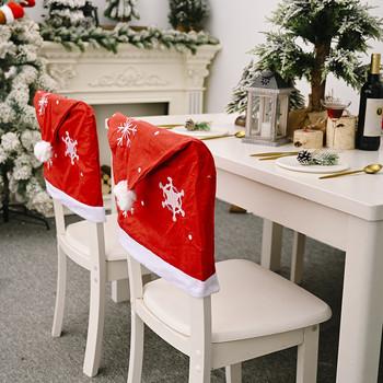 Pokrowiec na krzesło świętego mikołaja 2020 dekoracje na boże narodzenie na ozdoby bożonarodzeniowe do domu nowy rok 2021 Navidad Noel świąteczny prezent tanie i dobre opinie CN (pochodzenie) Chair Cover PRINTED Żakardowe Fotel Hotel krzesło Ślub krzesło Bankiet krzesło Poliester bawełna