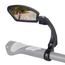 1 шт. Велосипедное Зеркало 360 градусов Поворот MTB дорожный велосипед зеркало заднего вида для крепления на руль гибкий Безопасность Велоспор...