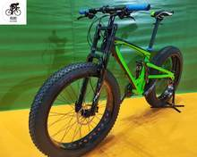 Soft tail snow/beach Downhill bike 24 speed alloy mountain bicycle 26*4.0 inch(China)
