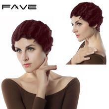 FAVE волнистые парики из натуральных волос, короткие бразильские Ретро парики, волнистые парики для черных женщин, 6 дюймов, 150% плотность, косплей