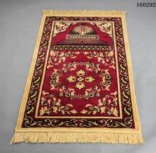 Vintage Islamitische Moslim Gebed Mat Reizen Gebed Home Decor Supplies Antislip Kwastje Slaapkamerkleedje Geometrische Floor Tapijt LF969