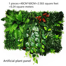 New Artificial Plant Leaf Foliage Hedge Grass Mat Greenery Panel Decor Wall Fence Carpet Real Touch Lawn Moss Fake Grass