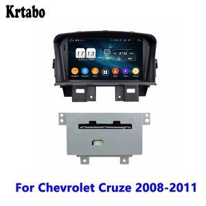 Для Chevrolet Cruze 2008-2011 Автомобильный Радио gps Android мультимедийный плеер сенсорный экран навигация реверсивное изображение поддержка DVD