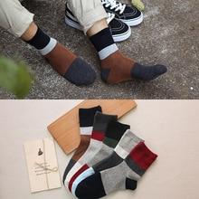 5 pairs Ankle socks Men Cotton White Black Sports Long Socks Men Comfortable Stripe Colorful Business Socks for Men Warm Sock цены