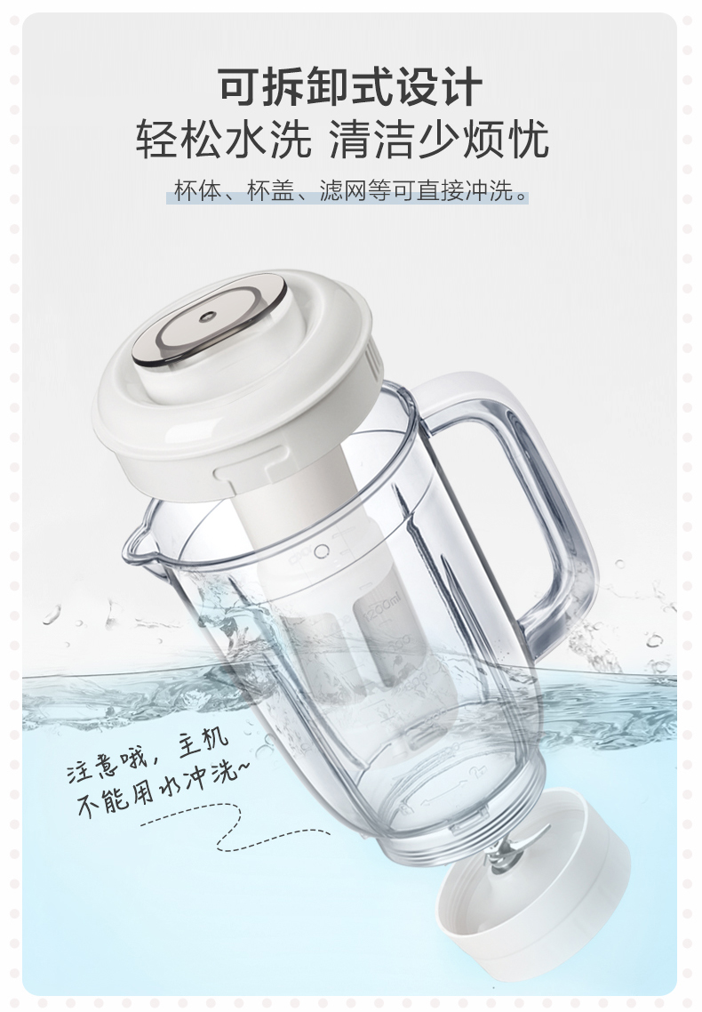Pressed Soy Milk Cooking Machine Household Mini Small Food Bar Free Filter Baby Food Supplement Automatic Mixer 18