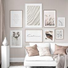 Toile d'art mural avec citation de plante de blé de bouleau, grande roue, affiches et imprimés nordiques, images murales pour salon