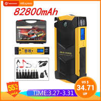 Arrancador de batería de coche de alta potencia de 82800mAh 12V dispositivo de arranque portátil cargador de coche para coche batería Booster Buster 4 USB