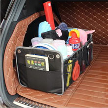 Huihom 1680D Waterproof Collapsible Car Trunk Organizer Storage Box Bags Travel Cargo Container 50*32*26cm/20*12.6*10