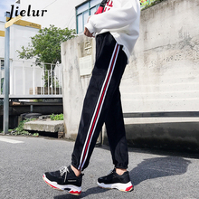 Jielur Winter Pants Women Thick Drawstring Korean Wide Leg Black Gray Sweatpants Striped Harem Joggers Velvet Trousers