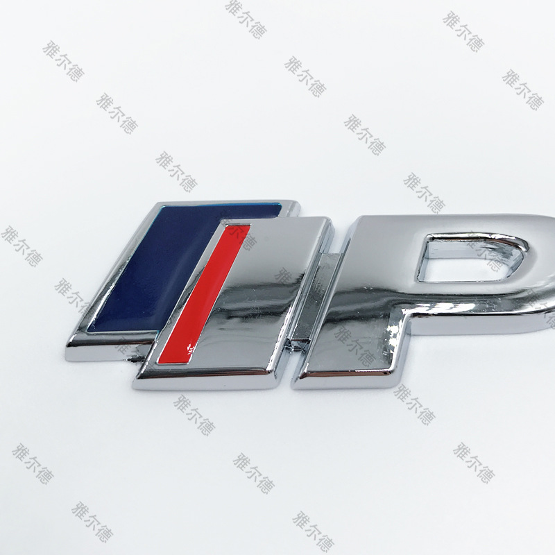 1pcs 3D Q50IPL emblem Car stickers car truck tail letter sign sticker car styling Badge decal for audi Q5 Auto Accessories in Car Stickers from Automobiles Motorcycles