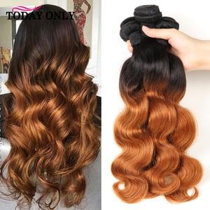 Image 1 - היום רק 1 3 4 חבילות גוף גל חבילות Ombre שיער חבילות ברזילאי שיער Weave חבילות רמי שיער טבעי הרחבות
