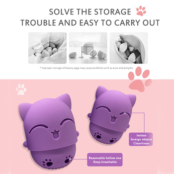 Beauty Powder Puff Holder Sponge Makeup Egg Drying Case Portable Soft Silicone Puff Cosmetic Sponge Box Holder