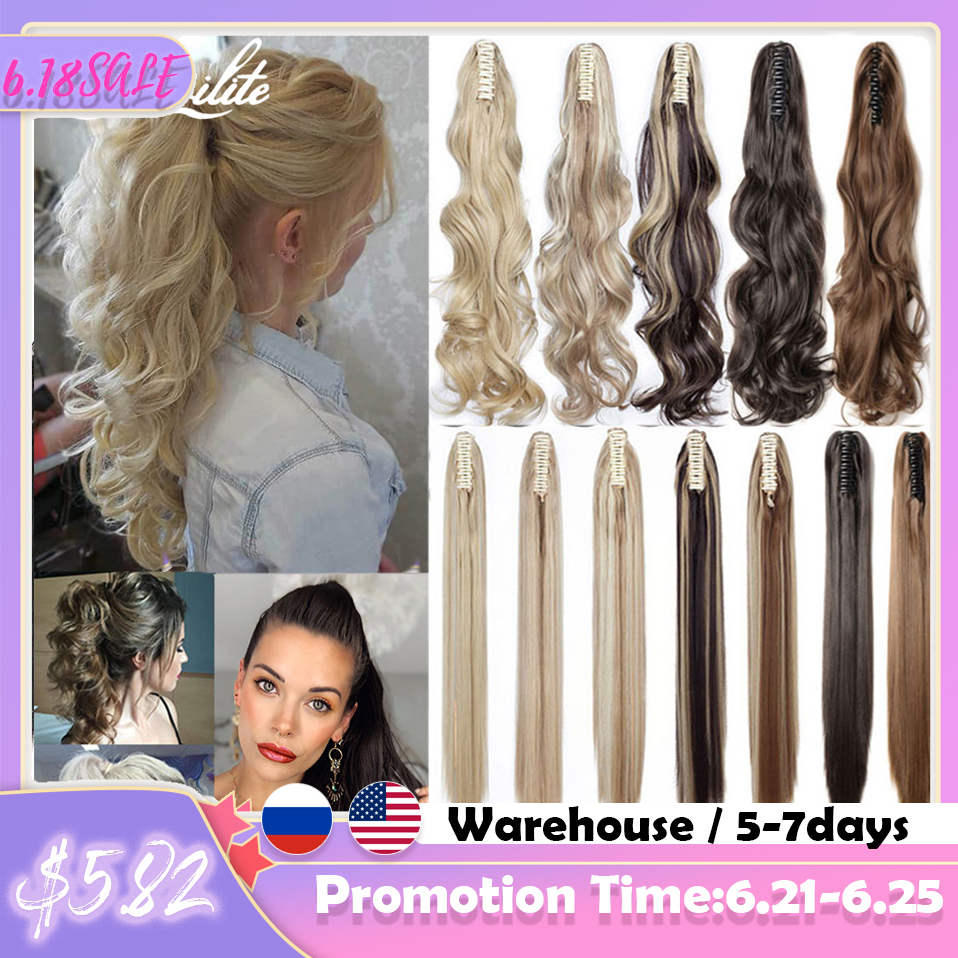 S-noilite 12-26 дюймов Заколка-краб для конского хвоста наращивание волос Синтетический конский хвост наращивание волос для женщин волос конский ...