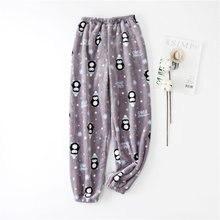 Женские свободные штаны для сна на осень/зиму удобные и теплые