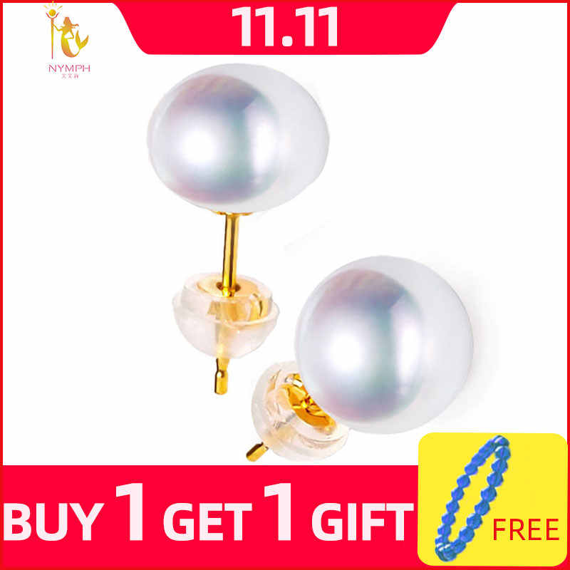 [NYMPH]18K Gold Pearl Earrings Pearl Jewelry Natual Freshwater Au750 Yellow Gold Stud Earrings Wedding Party Gift [E242]