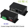 BC-803 RGB DMX512 Контроллер DC5V-24V 5A * 3CH постоянное напряжение pwm RGB DMX512 декодер для RGB светодиодные ленты Светодиодные лампы Настенные шайбы