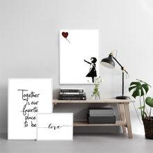 Бэнкси девушка с воздушным шаром стена искусство холст плакат