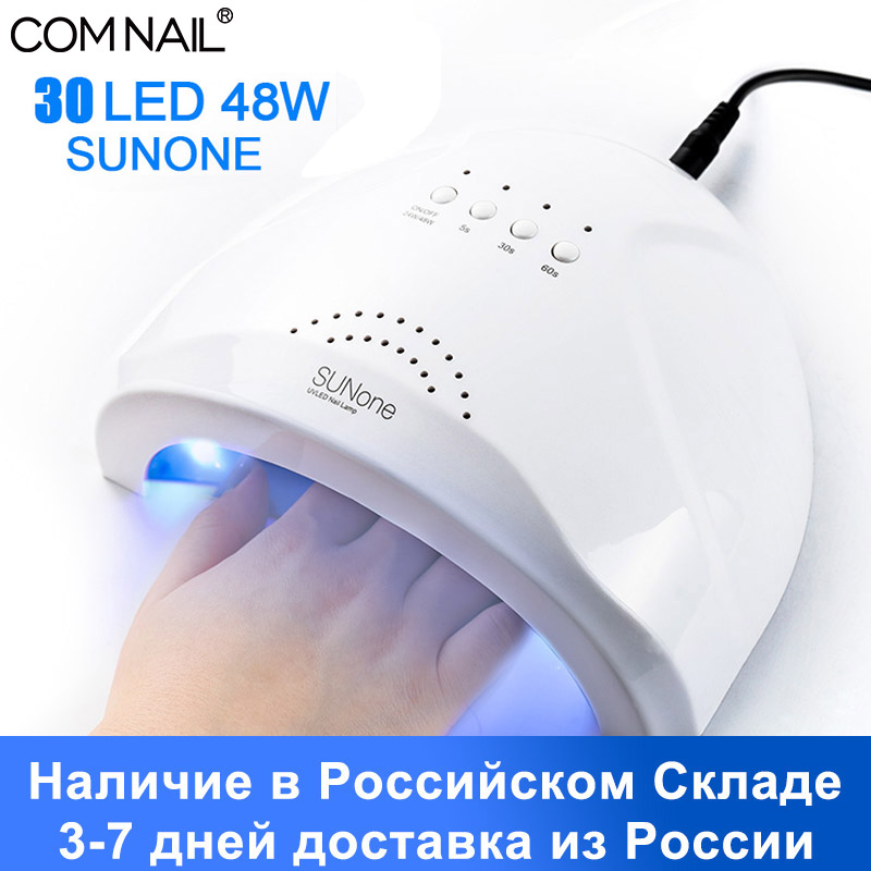 COMNAIL RU Ship 48W Sunone UV LED Nail Lamp 30 leds Fast Drying Auto Sensor Manicure Tools Suit for All Gel Nail Base Top Coat(China)