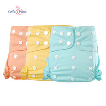 Coola Peach Reusable Hybird Baby Cloth Diaper Washable Adjustable One Size Fit All 3 Pcs / Pack(China)