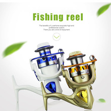 yumoshi Spinning Fishing reel sea pole set Aluminum alloy Metal wire cup fishing reel 5.5:1 Fishing Wheel spinning reel yumoshi sg5000a fishing spinning reel silver size m