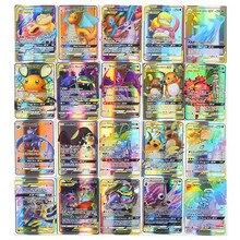 Высокое качество 10/25/50/100/120/200 шт. с изображением игры «Покемон» коллекции торговые карты для забавы детей английскому языку детская gifted игрушка