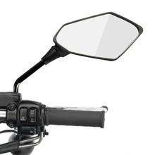 Espejo retrovisor de motocicleta, cristales Convex de 8mm y 10mm, fibra de carbono, para bicicleta electrónica y scooter, electromóvil, 2 uds. por par