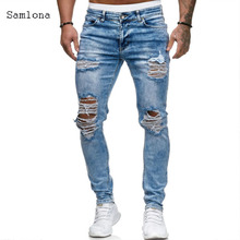 Модные джинсы 2020 Европейский и американский стиль мужские зауженные прямые рваные светло-синий байкер хип-хоп брюки джинсовые