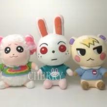 10/'/' Animal Crossing New Horizons Hopkins Plush Doll Soft Stuffed Toys Xmas Gift