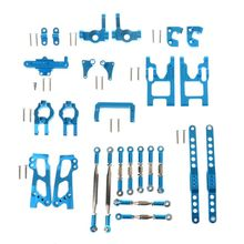 FULL Upgrade Metal Kit for FY03 WLtoys 12428 12423 1/12 RC Buggy Car Spare Parts