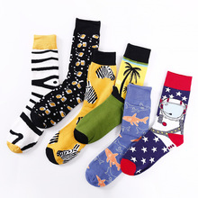 Happy Socks Men Fashions Big Size Mens Socks Street Wear Off White Gifts for Men Harajuku Personality Colorful Couple Funny Sock mayitr 1pc sock slider aid blue helper kit helps put socks on off no bending shoe horn suitable for socks