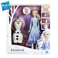 Hasbro Frozen 2 Talk and Glow Olaf and Elsa Dolls Remote Control Elsa Activates Talking Dancing Glowing Olaf Doll Toys