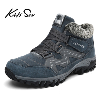 KATESEN New Fashion Men Boots High Quality Waterproof Ankle Snow Boots Shoes Warm Fur Plush Slip-On Winter Shoes Men Shoes men casual trend for fashion slip on suede snow warm winter ankle boots shoes