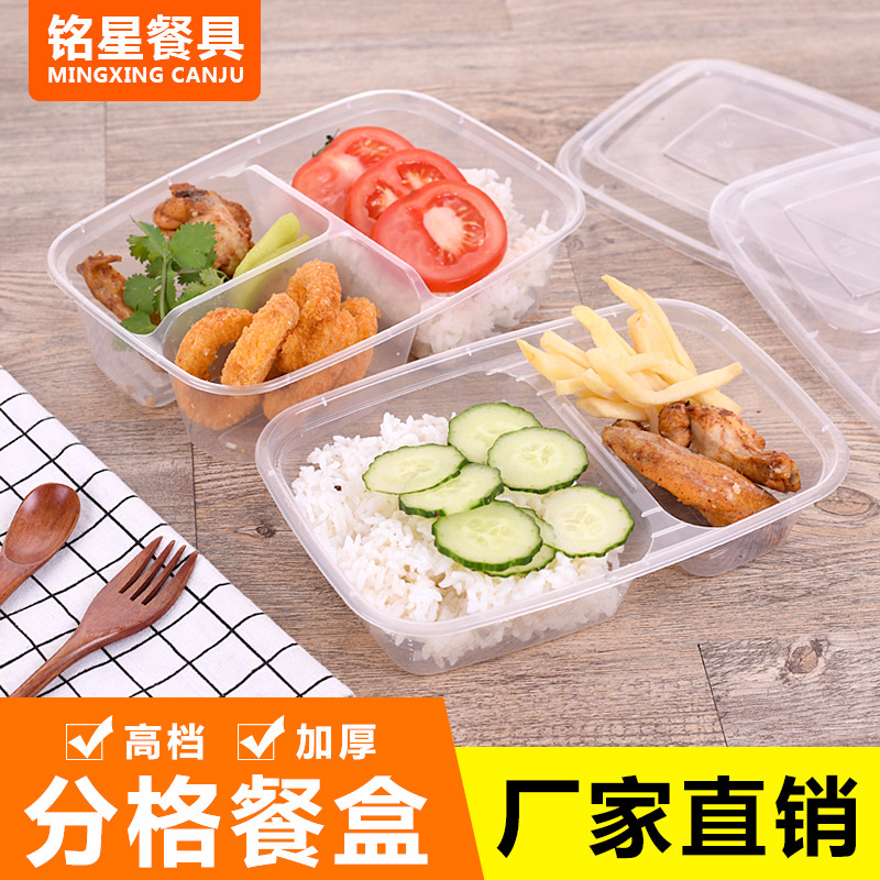 Ming Star Disposable Lunch Box Thick 6838 Three Seperated 828 Two Seperated Top Grade Take-out Container Bento Packing Box