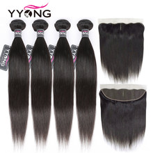 YYong Brazilian Straight Hair 4 Bundles With Frontal 100% Human Hair With 13*4 Free Middle Part Ear To Ear Lace Frontal Remy(China)