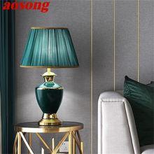Керамические настольные лампы aosong медный декоративный светильник