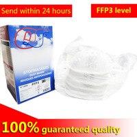 1 box (5 pcs) FFP3 level mask imported high quality masks protective mask independent installation breathing valve FFP3 grade