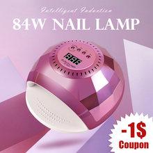 УФ гель лампа lidan для ногтей быстросохнущая сушки 84 Вт d5