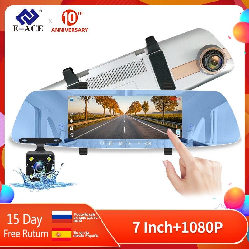 E-ACE Автомобильный видеорегистратор FHD 1080P зеркало заднего вида g-сенсор видеорегистратор ночного видения двойной объектив Автомобильная ка...