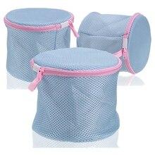ABSS-молнии сетки бюстгальтер стирка сумки-Бюстгальтер и сумка для стирки белья мешок для деликатных интимных белье, чулочно-носочные изделия, колготки, шланг, шарф