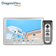 Dragonsview 7 pulgadas 700TVL SISTEMA DE intercomunicador de puerta de vídeo plateado Panel de entrada intercomunicadores para Panel de llamadas de hogar privado(China)