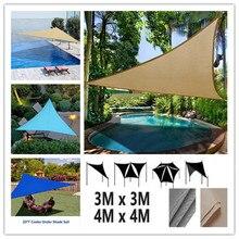 3x3 м 4x4 м водонепроницаемый треугольник тент Маскировочная сеть солнце наружное укрытие от солнца Маскировочная сеть сад патио бассейн Защита от солнца
