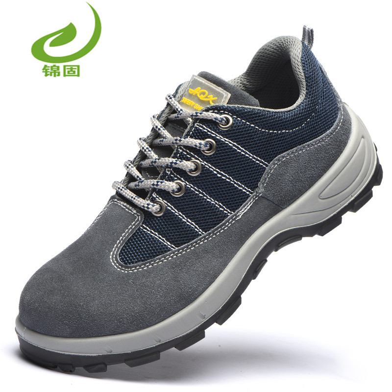Safety Shoes Anti-smashing And Anti-penetration Wearable Lightweight Breathable Safety Shoes Suede Cowhide Plastic Soles Oil Aci